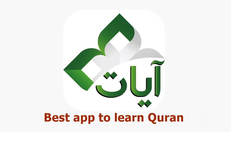 Best app to learn Quran