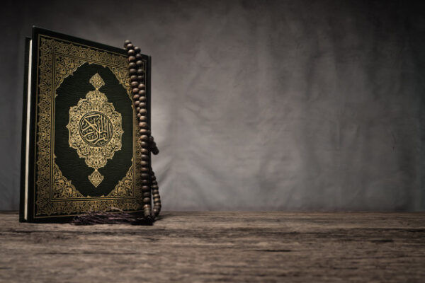 Easy Quran memorization