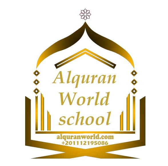 Al Quran World