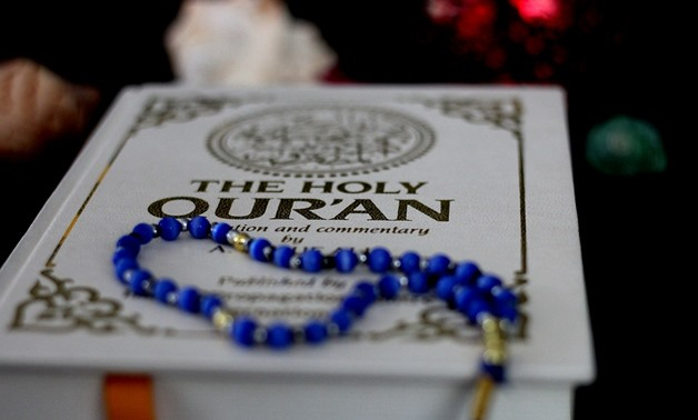 What is Quran definition?