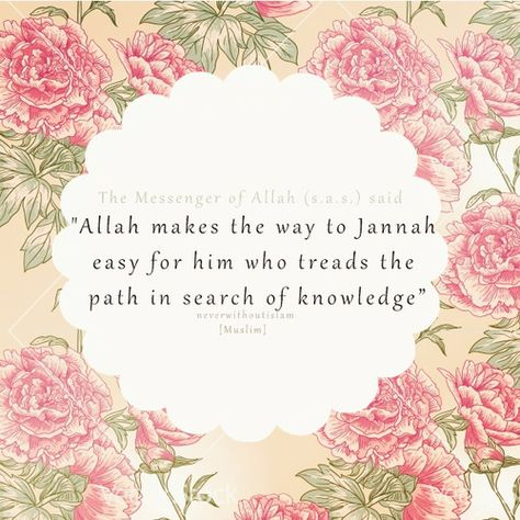 Who will enter Jannah first?