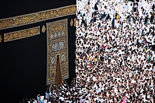 What is Hajj
